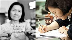 王冠中牙醫師遺孀鄒小姐陳情、蔡英文回信/鄒小姐授權提供、蔡英文臉書