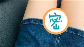 腳趾,裙子,30cm,東西(翻攝自 爆怨公社)