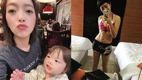 貝童彤,生產,女兒,纖細,美腿。翻攝自臉書