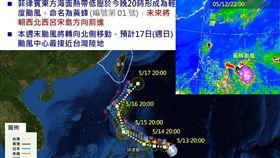 氣象局,黃蜂颱風,國家災害防救科技中心,黃鋒,颱風,颱風中心
