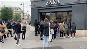 法國解禁首日現「報復性消費」LV、ZARA爆排隊人潮。(圖/翻攝自微博)