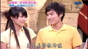 賴弘國初戀女友爆是凱渥小模張亢威。(圖/翻攝自YouTube)