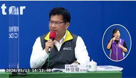 林佳龍說明防疫旅遊規劃。(圖/翻攝自指揮中心記者會)