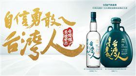 黑松,58度金門高粱酒 圖/黑松公司提供
