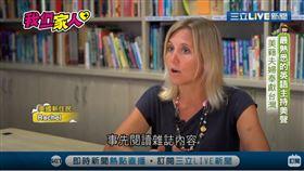 學生熟悉的聲音!她是英語教材主持人(業配)