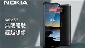 HMD Global,Nokia 5.3,Nokia,電池
