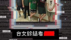 淡江大學 圖/翻攝自臉書