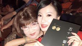 八點檔女星林薇與媽媽知名廣播人陳麗秋。(圖/鴻凱娛樂提供)