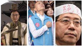 ▲江啟臣、韓國瑜、李來希(組合圖,資料畫面)