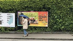 加拿大總理杜魯道13日在國會答覆保守黨黨魁謝爾質詢時說,台灣應被有意義納入包括WHO在內的國際機構。圖為台灣在2019年世界衛生大會場外展開宣傳攻勢。(中央社檔案照片)