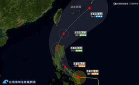 黃蜂,台灣颱風論壇|天氣特急,黃蜂颱風 圖/翻攝台灣颱風論壇|天氣特急