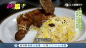 濃縮童年辛香味 緬甸華僑的秘味廚房
