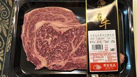 和牛,牛排,好市多,煎肉,壽喜燒(翻攝自 Costco好市多 商品經驗老實說)