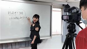 王宜安,火辣教師,直播,網紅,宣傳影片,直播平台