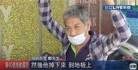 高雄,楠梓,韓國瑜,隱翅蟲(三立YouTube)