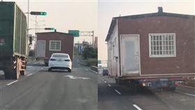 鐵皮屋,房子,搬家,貨車(翻攝自 新竹大小事)
