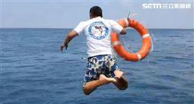 龜山島,賞鯨,跳海,十字樣,酒醉