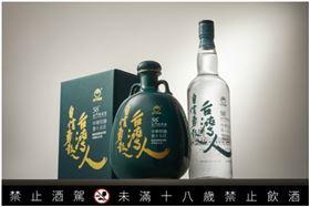 第十五任總統副總統就職紀念酒。(圖/廠商提供)