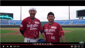 ▲陳禹勳、劉時豪拍攝防疫影片。(圖/翻攝自CPBLTV)