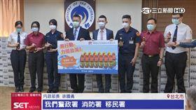 葡萄王生技公司響應防疫捐贈能量飲料。(圖/擷自三立新聞網畫面)