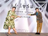 林鶴軒、蔡嘉茵公布台北電影獎、國際新導演競賽入圍名單。(記者邱榮吉/攝影)