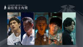 台北電影獎提供