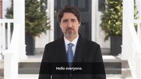 杜魯道表示,美加邊界封鎖再延30天。(圖/翻攝自Justin Trudeau 推特)  https://twitter.com/JustinTrudeau/status/1249692122544066566