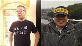 李來希、朱學恒(組合圖/翻攝自臉書)