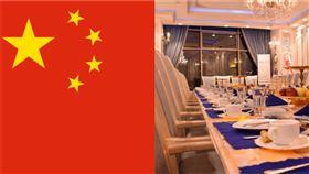 德國 米其林餐廳 歧視 中國人