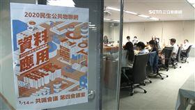 (業配)物聯網賽獎金550萬 唐鳳:增幅中