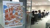 物聯網競賽獎550萬 唐鳳:增幅中