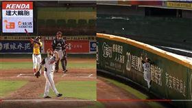 ▲張志豪左外野深遠飛球被蘇智傑美技沒收。(圖/翻攝自CPBLTV)