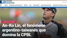 林安可接受阿根廷媒體專訪。(圖/翻攝自網路)