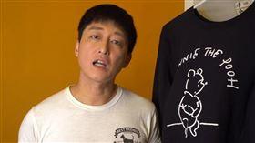 柯宇綸最近在自己的YouTube頻道《柯柯Class》中談及這段「被台獨」的經驗