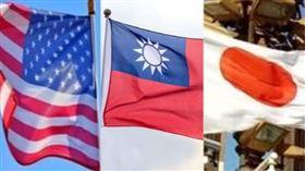 美國,日本,台灣,國旗,組合圖