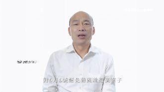 他喊:罷韓讓我們與中國保持社交距離