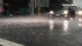 最強梅雨鋒1800