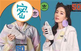 adidas品牌大使的Angelababy和楊冪,陳奕迅、王嘉爾、易烊千璽。(圖/adidas提供)