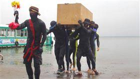 嘉義,外傘頂洲,黑人抬棺舞,海洋垃圾,塑膠