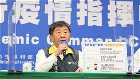0517指揮中心記者會(圖/流行疫情指揮中心提供)