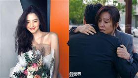 夫婦的世界,夫妻的世界,金喜愛,朴海俊,韓素希 愛奇藝台灣站提供
