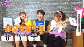 ▲「Koobii鬧大學」挑戰2009-2020年韓劇OST的猜歌。(圖/Koobii鬧大學)