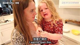 珍奶鳳梨酥超合美國人的胃 她為這款台灣零食不吃晚餐