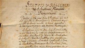 法蘭西學院宣布武漢肺炎是陰性。(圖/翻攝自Académie française官網)  http://www.academie-francaise.fr/les-immortels/les-quarante-aujourdhui