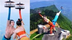 陸網紅景點「飛天之吻」 巨大天仙神像超驚悚(圖/翻攝自玩轉中國臉書)