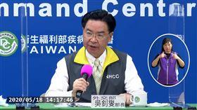 WHO拒台灣關鍵 吳釗燮:2005年與中國秘密備忘錄(圖/翻攝自 衛生福利部疾病管制署YouTube)