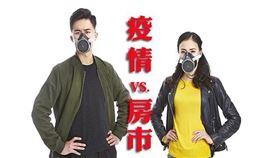 3大關鍵解析,新冠肺炎疫情台灣房市影響「小」(圖/資料照)