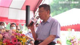台北市長柯文哲。(圖/都更中心提供)