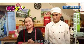 我們一家人/泰越夫妻攜手打拼 混搭家鄉味攻陷台灣人味蕾