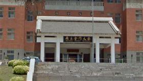 金門大學/google map